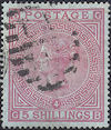 1882 5s Rose Blued SG130 Plate 4 'GB'