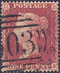 1857 1d Rose-red C11 Plate 58 'OE'