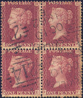 1861 1d Rose-red C12 Plate 51 'CE-DF'